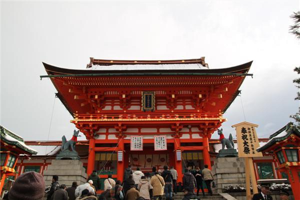 2011_0101_kyoto_03.JPG