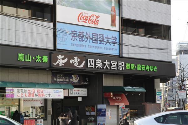 2011_0101_kyoto_08.JPG