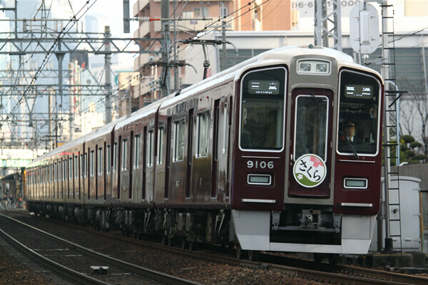 hankyu_525.jpg