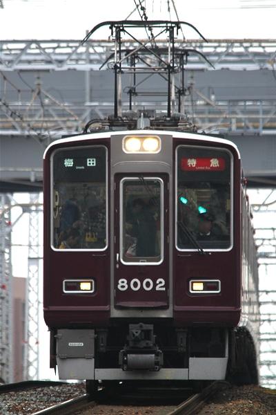 hankyu_576.jpg
