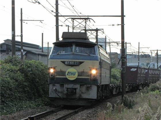 hoppoukamotsusen_1480.jpg
