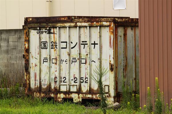 hoppoukamotsusen_3430.JPG