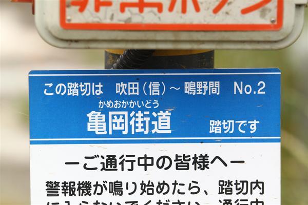 jotokamotsusen_137.JPG