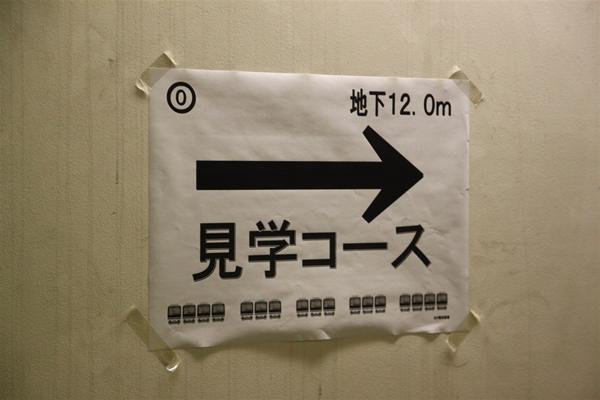 kyoto_touzaisen_11.JPG