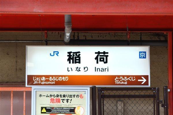 narasen_53.jpg