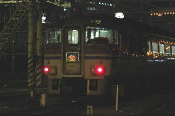 toukaidouhonsen_133.jpg