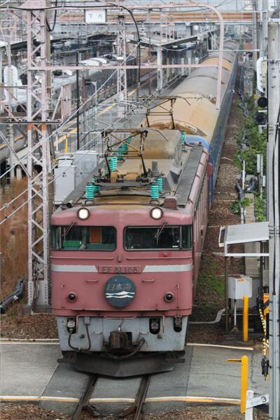 toukaidouhonsen_147.jpg