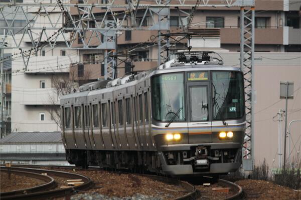 toukaidouhonsen_256.jpg