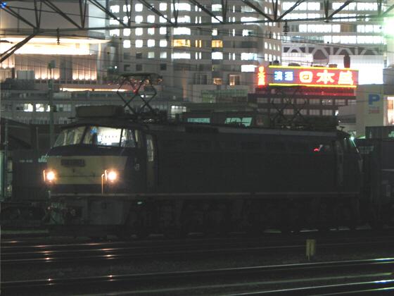 umedakamotsueki_635.jpg