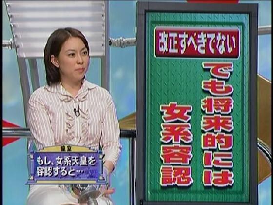くらたま…(´・ω・`)ショボーン