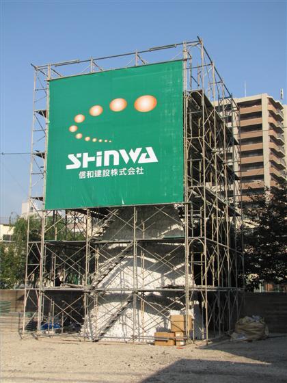 2009_11-01_shinwatree.JPG