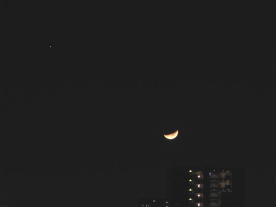 2009_11_23_moon.jpg