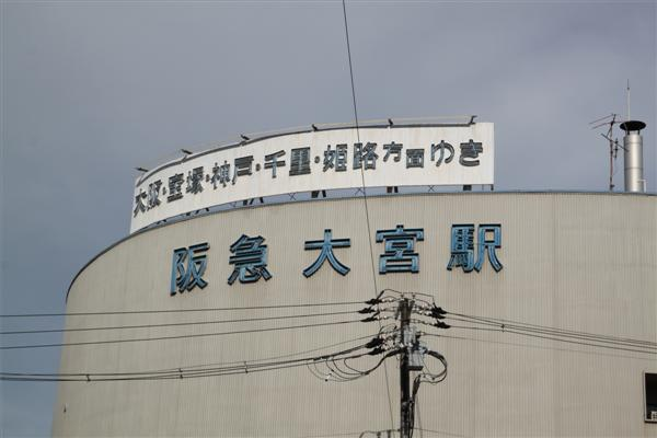 2011_0101_kyoto_07.JPG