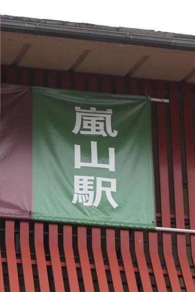 2011_0101_kyoto_09.JPG
