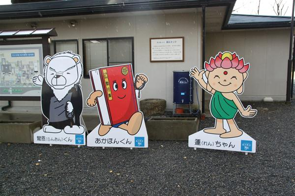 2012_01_02_kyoto_01.JPG