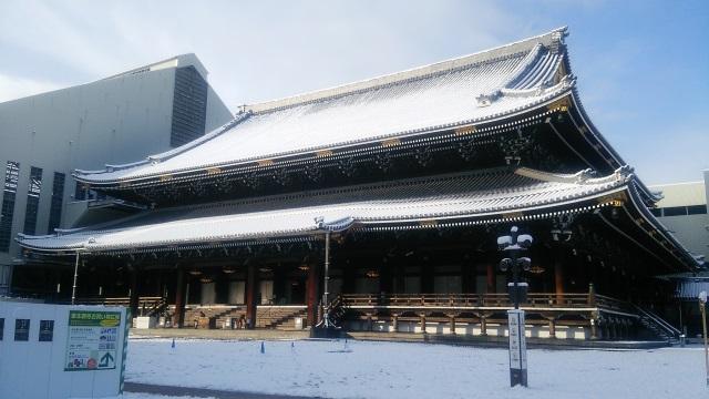 2015_01_02_kyoto_01.jpg