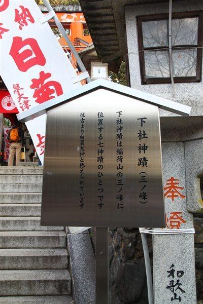 2018_01_07_kyoto_39.jpg