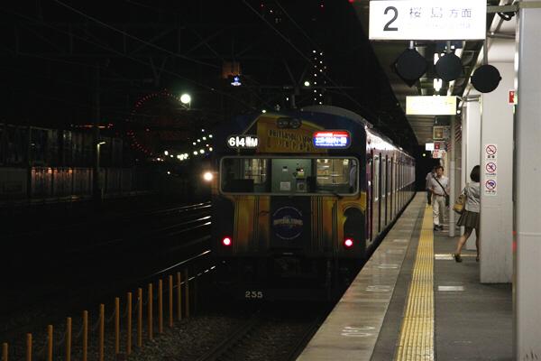 Ajikawaguchi_52.jpg