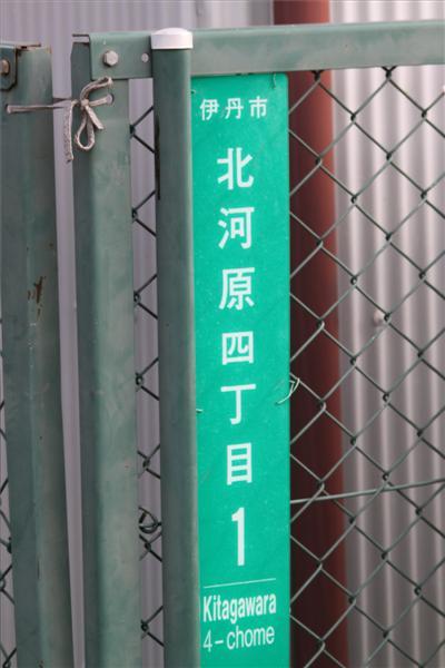 Fukuchiyamasen_13.JPG