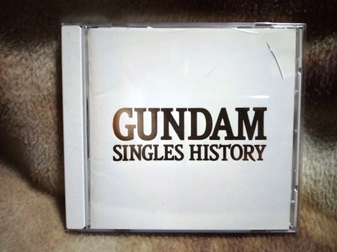 GUNDAM SINGLES HISTORY.jpg