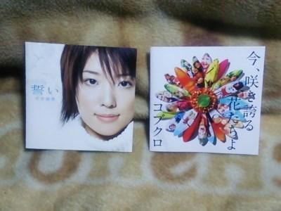 NHK_olympic_theme_song.jpg