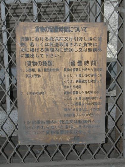 amakousen92.JPG