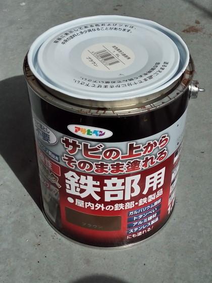 brownpaint.jpg