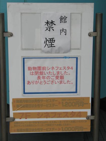 festivalgate04.JPG