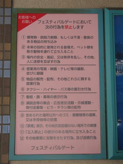 festivalgate24.JPG