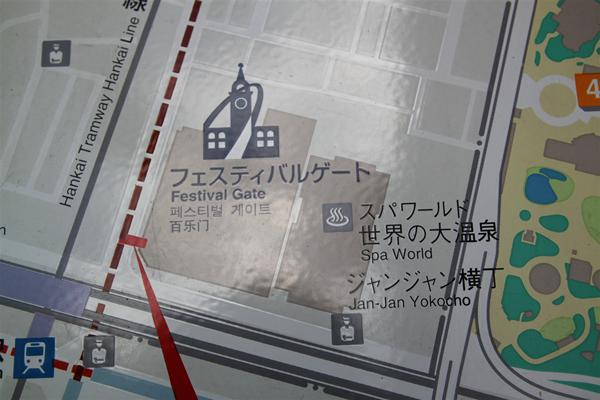festivalgate_47.JPG