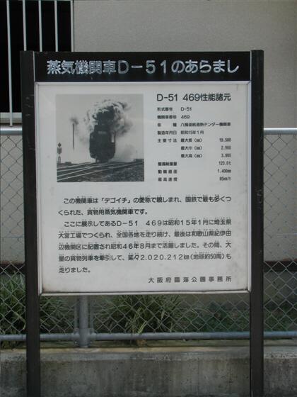 hankai21.jpg