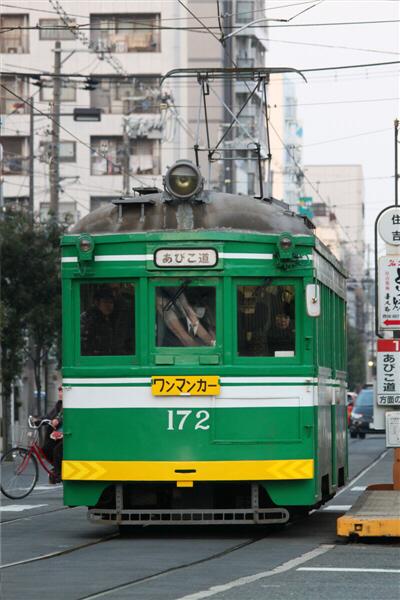 hankai_156.jpg