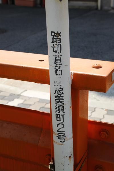 hankai_166.JPG