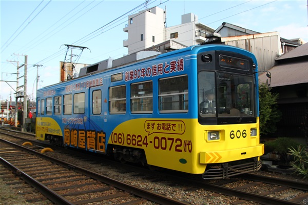 hankai_262.jpg