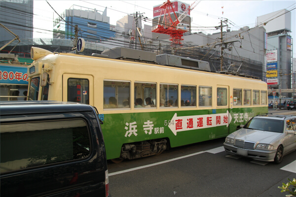 hankai_82.jpg