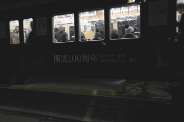 hankyu_111.jpg