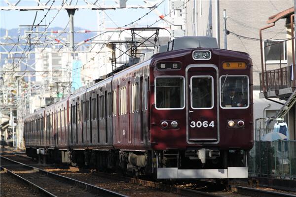 hankyu_124.jpg