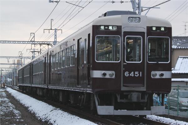 hankyu_197.jpg