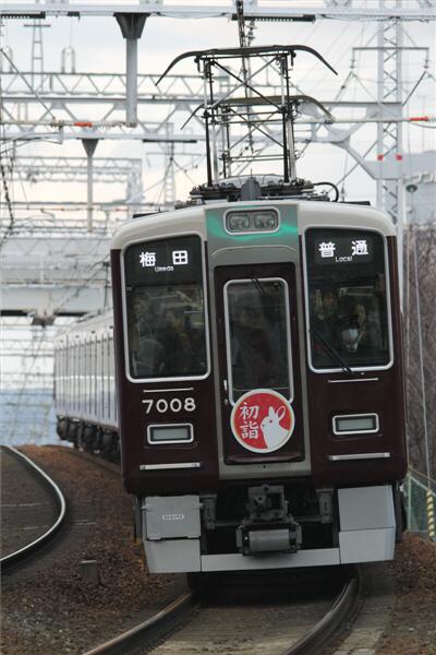 hankyu_207.jpg