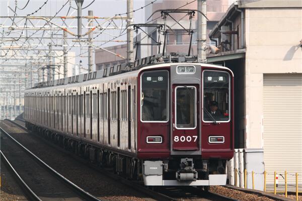 hankyu_247.jpg