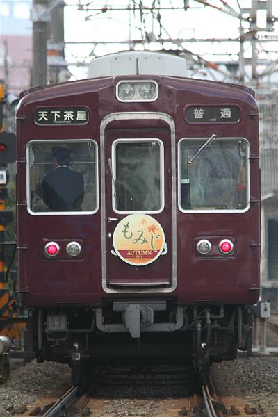hankyu_451.jpg