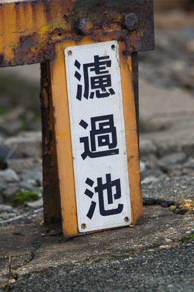 hankyu_452.JPG