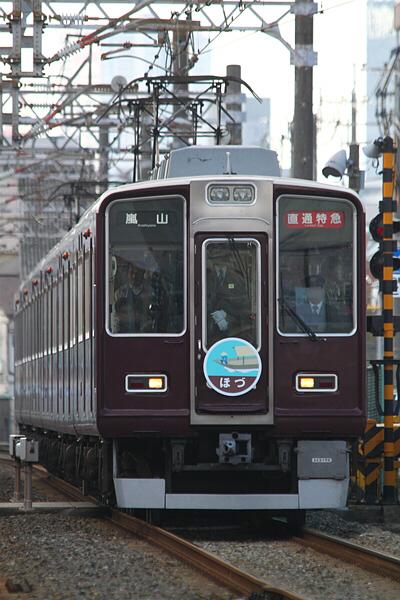 hankyu_454.jpg