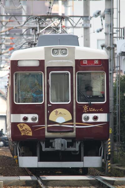 hankyu_468.jpg