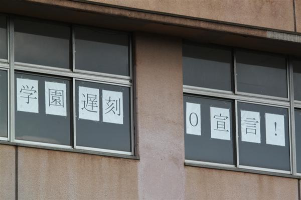 hankyu_535.JPG