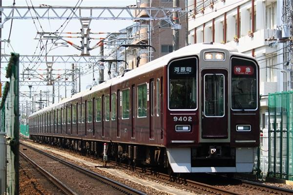 hankyu_592.jpg