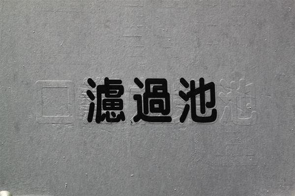hankyu_597.jpg