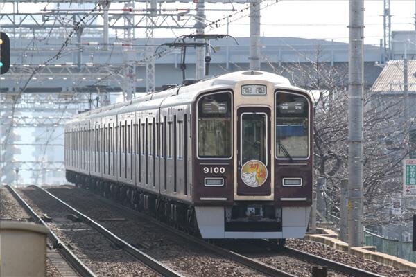 hankyu_63.jpg