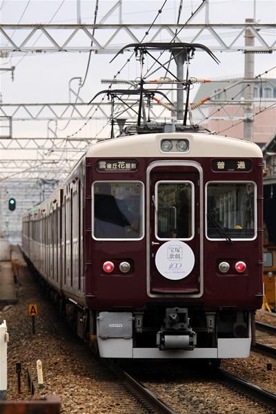 hankyu_681.jpg
