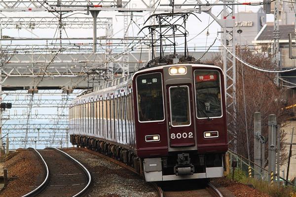 hankyu_695.jpg